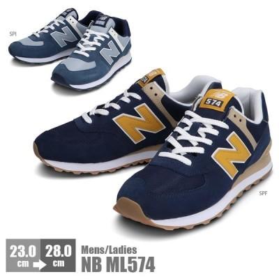 ニューバランス メンズ レディース 大人 スニーカー New Balance NB ML574 スリム レトロ ランニング シューズ 靴