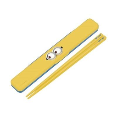 スケーター 箸 箸箱 セット 18cm ミニオンズ フェイス 日本製 ABC3 (定形外郵便、代引不可、送料別商品)
