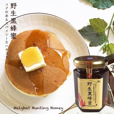 野生の蜂蜜 180g 黒蜂蜜 ハンティングハニー 純粋はちみつ インド