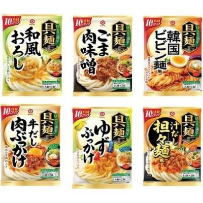キッコーマン 具麺 6種類アソートセット (1セット)