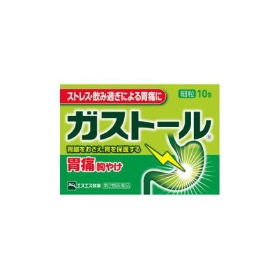 ガストール 10包【第2類医薬品】(発送までに4〜5日かかる場合がございます)