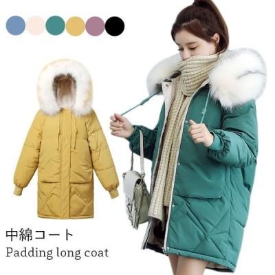 中綿コート レディース ロングコート ロング丈 綿入り ファー付き フェイクファー 中綿キルティング フード付き ポケット付き 厚手
