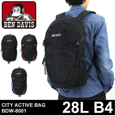 BEN DAVIS(ベンデイビス) NEW CITY BAG リュック リュックサック デイパック バックパック 28L B4 PC収納 2ルーム BDW-8001 メンズ レディース 送料無料