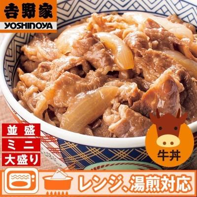 吉野家 冷凍牛丼の具<牛丼の具(120g×16袋)>