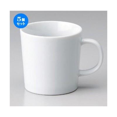 5個セット ☆ マグカップ ☆白エフエフマグ [ 11.4 x 8.5 x 8.3cm 284g ] 【 洋食器 飲食店 業務用 】