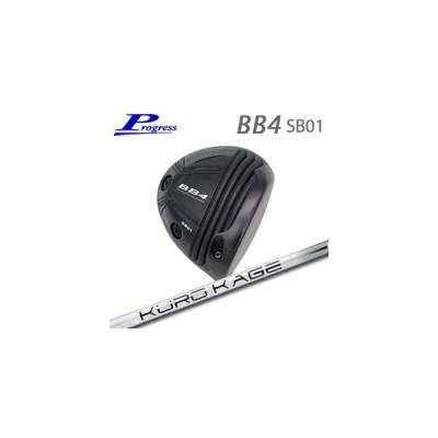 【カスタムオーダー】Progress BB4 SB01 Driver+KUROKAGE XT