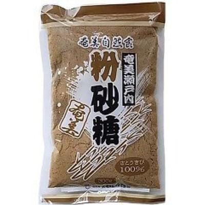 奄美瀬戸内 粉砂糖(300g)[黒糖(砂糖・甘味料)]