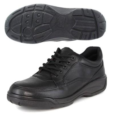 ムーンスター メンズファッション 紳士靴 スポルス SP8900 ブラックカタ MOONSTAR SP8900-BLACKKATA