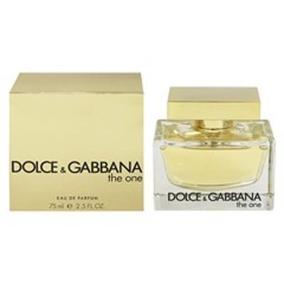 【香水 ドルチェ&ガッバーナ】DOLCE&GABBANA ザ ワン EDP・SP 75ml 香水 フレグランス THE ONE