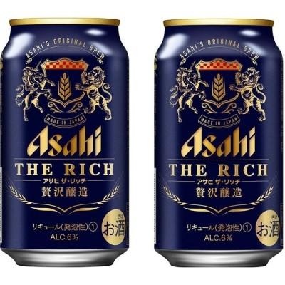 ビール 新ジャンル アサヒ ザ・リッチ  350ml 24本 2ケース のし・ギフト・サンプル各種対応不可