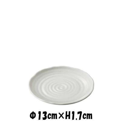 縄文 13cm皿 陶器磁器の食器 おしゃれな業務用和食器 お皿中皿平皿