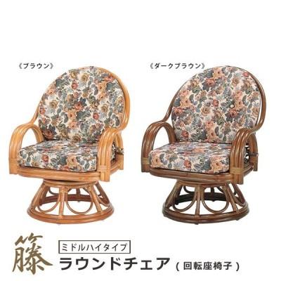 座椅子 回転座椅子 ラウンドチェアー ミドルハイタイプ 回転椅子