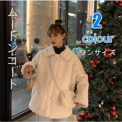 ムートンコート 長袖 ショート丈コート 暖かい 秋冬 2色 防寒性拔群 ゆったり レディース 快適な手触り かわいい