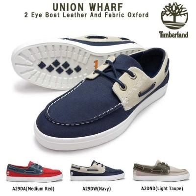 ティンバーランド 靴 メンズ ユニオン ワーフ 2EYE ボート レザー スニーカー デッキシューズ オックスフォード キャンバス