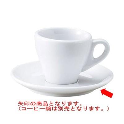 洋陶器 オープン/プリート エスプレッソ受皿 [D11.8 x 1.7cm] 特白磁 料亭 旅館 和食器 飲食店 業務用