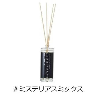 【送料無料】レイヤードフレグランス ミステリアスミックス ディフューザー 100ml セントネーションズ