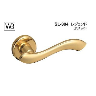 シロクマ  レバー SL-304 レジェンド 金 Oレバーのみ (SL-304-R-O-金)