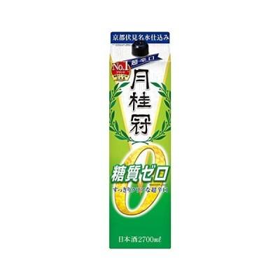 月桂冠 糖質ゼロ 淡麗辛口 日本酒 2.7L 1ケース(4本入) 月桂冠株式会社