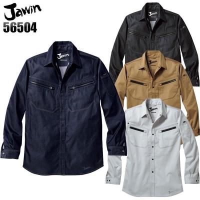 作業服 作業着 かっこいい おしゃれ 春夏用 長袖シャツ 自重堂ジャウィンJichodo Jawin56504