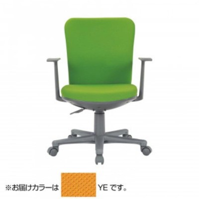 アイコ 事務用チェア ローバックT型肘タイプ OA-1155TJ(FG3)YE