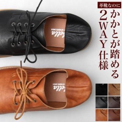 ポストマンシューズ メンズ バブーシュ かかとが踏める ドレスシューズ ビジネスシューズ 通勤 スウェード スエード 革靴 くつ 靴