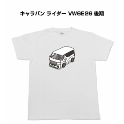 MKJP かわカッコいい Tシャツ ニッサン キャラバン ライダー VW6E26 後期 送料無料