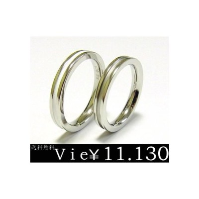 ペアリング 指輪 ステンレス リング ライン ホワイト マット vie ヴィー シンプル メンズ レディース ユニセックス sale