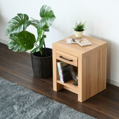 【送料無料】ナイトテーブル おしゃれ サイドテーブル 木製 寝室 高さ54 奥行40 シンプル モダン 引出し 家具
