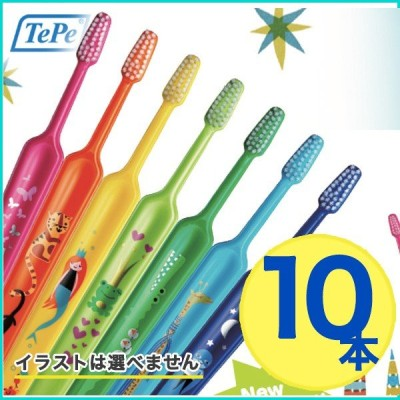 歯ブラシ クロスフィールド テペ  ZOO(ズ−) コンパクト ソフト・エクストラソフト  歯ブラシ  Tepe  10本 tepe 歯ブラシ /ハブラシ tepe selectmini