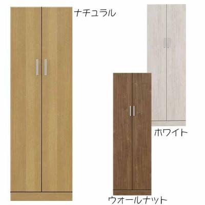 クローゼット 服吊り ワードローブ 幅60cm ロッカー 木製 日本製