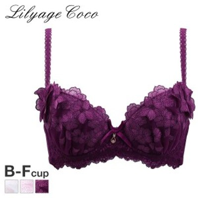 22日9:59までクーポン利用可(リリアージュココ)LilyageCoco ベリーベリーピンク ブラジャー BCDEF 大きいサイズ グラマーサイズ 単品