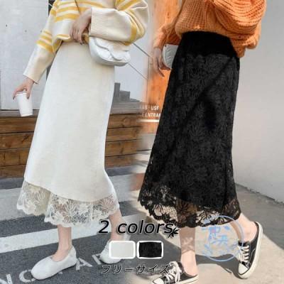 ニットスカート スカート秋冬 Aラインスカート ミモレスカート ボトムスレディース 花柄 レース 着回し お出かけ 飲み会 披露宴 通勤 デート 大人 きれいめ 2色