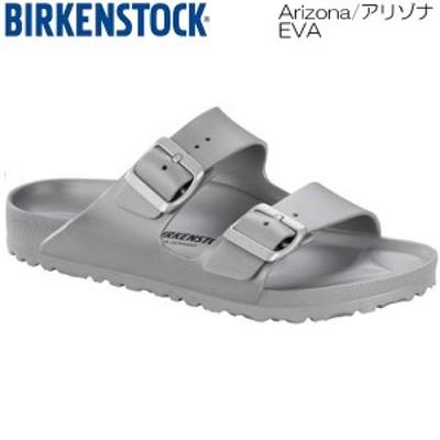BIRKENSTOCK(ビルケンシュトック) Arizona/アリゾナ EVA サンダル/メンズ:メタリックシルバー