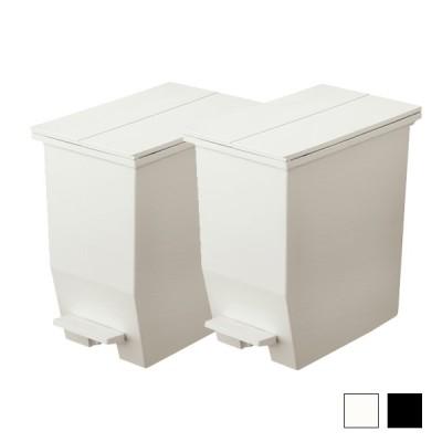 ゴミ箱 ダストボックス 20L 2個セット 左右開きフタ キャスター付き 省スペースごみ箱 ペダルオープンツイン