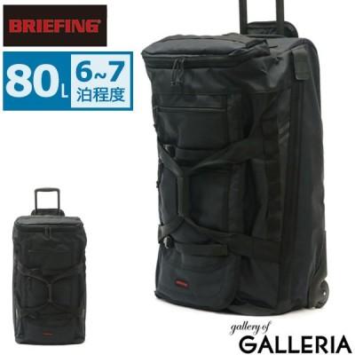 最大19%獲得 レビューでQUO 日本正規品 ブリーフィング スーツケース BRIEFING キャリーケース JET TRIP COLLECTION D-1 2WAY 軽量 80L BRA201C41