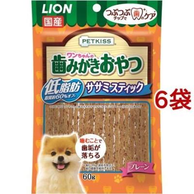 ペットキッス ワンちゃんの歯みがきおやつ 低脂肪ササミスティック プレーン (60g*6袋セット)