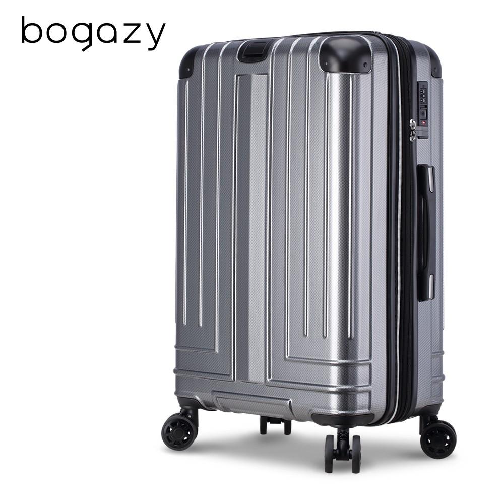 《Bogazy》迷宮款 防爆拉鍊/避震輪/海關鎖/可加大行李箱—年度箱款