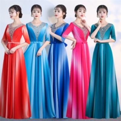 イブニングドレス  ロングドレス グラデーション カラオケドレス 衣装  大きいサイズ ステージドレス パーティー S~8XL