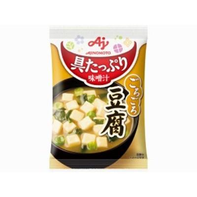 味の素 「具たっぷり味噌汁」豆腐 13.8g まとめ買い(×10)|0000049310825(tc)