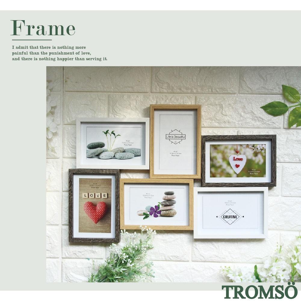 TROMSO法里尼立體6入相框/裝飾,相框,設計,造型搶眼,回憶,4X6,法里尼立體,TROMSO,【H0305335】
