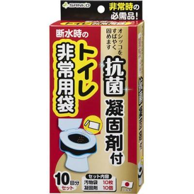 トイレ非常用袋 抗菌凝固剤付 RB-03 (10回分)