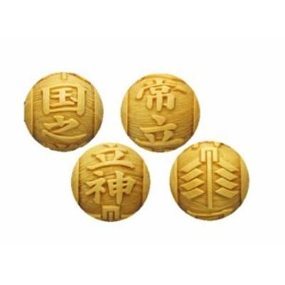 国之常立神(くにのとこたちのかみ) 柘植玉 彫刻ビーズ 横穴 12mm 【穴あり一粒売りビーズ】日本の神様シリーズ