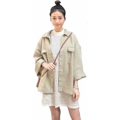 MengFan レディース デニムジャケット 春 ファッション デニムコート 無地 アプリコット シンプル オシャレ ジャケット ゆったり BF風 ア