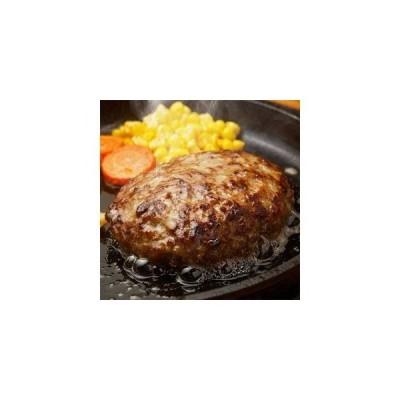 ふるさと納税 本格調理済ハンバーグ10食 特製ソース付【1063252】 福岡県中間市