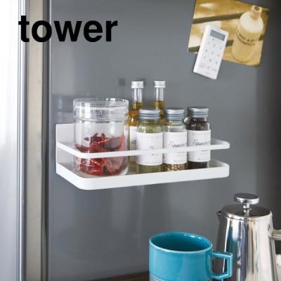 tower マグネットスパイスラック タワー ホワイト ブラック