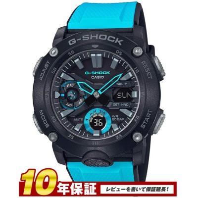 【10年保証】カシオ GA-2000-1A2 メンズ腕時計 Gショック G-SHOCK