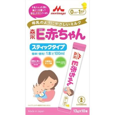 森永乳業 森永E赤ちゃん スティックタイプ 13G×10本