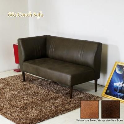 ソファ ソファー ダイニングソファ カウチソファ  2人掛け ヴィンテージ調ファブリック ブラウン 茶 2色対応 662 couch sofa