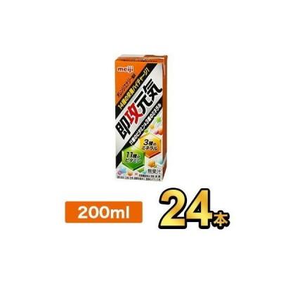 明治 即攻元気ドリンク 11種のビタミン&3種のミネラル オレンジエナジー風味 200ml 【24本】