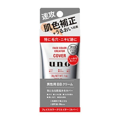 資生堂 uno ウーノ フェイスカラークリエイター カバー 自然な肌色 SPF30 PA+++ 30g